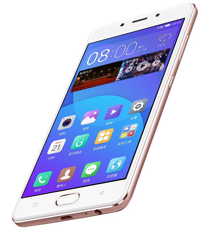 5 inch android phones below 4000