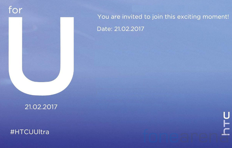 HTC U Ultra India launch invite