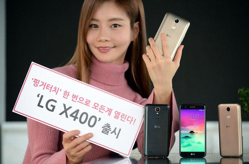 LG X400