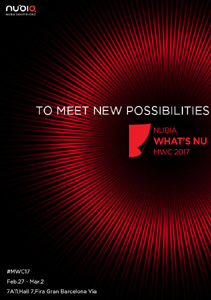 nubia MWC 2017 invite
