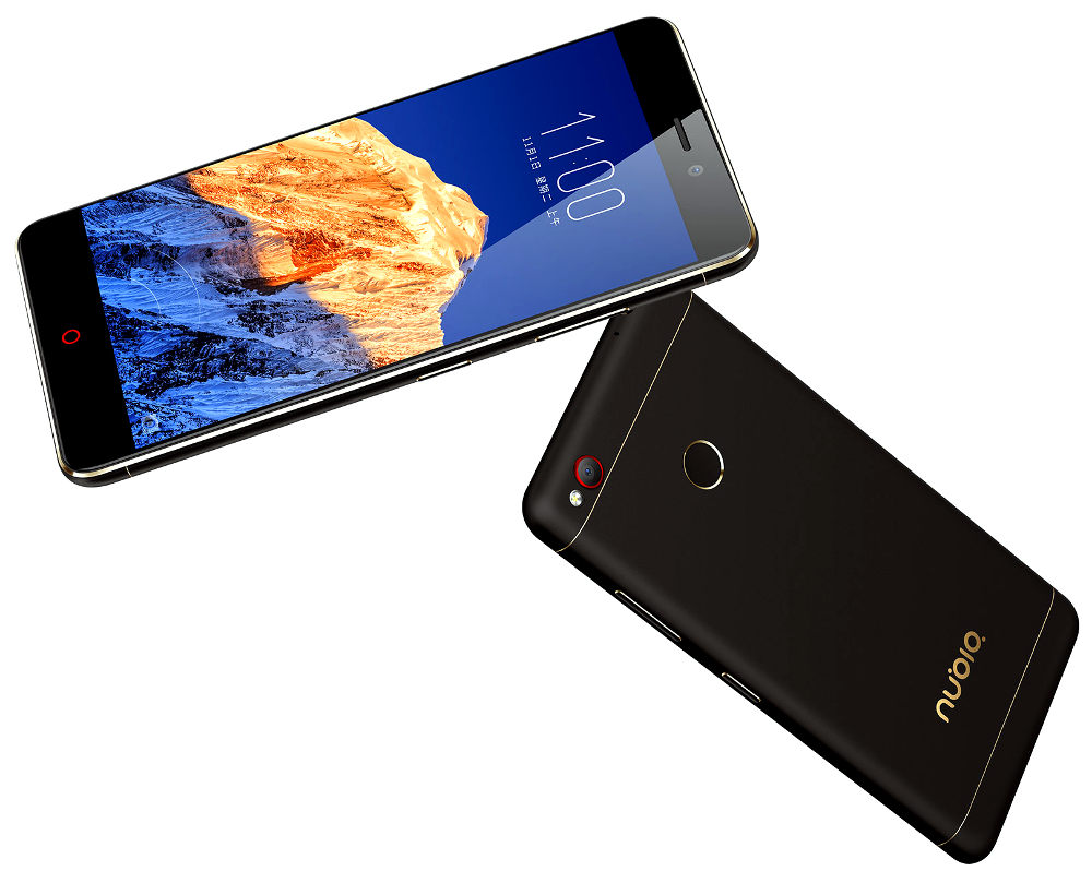 other zte nubia z11 gold prominent