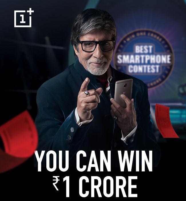 If U Win 1 Crore How Could U Spend It?