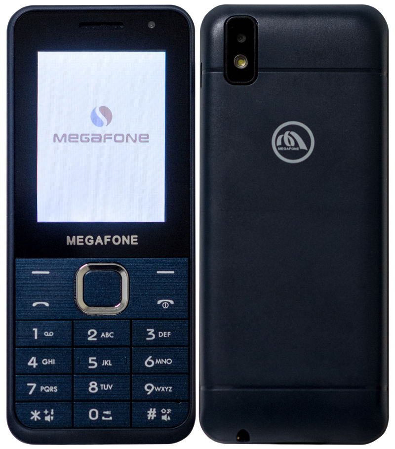 Qualcomm 205 Megafone