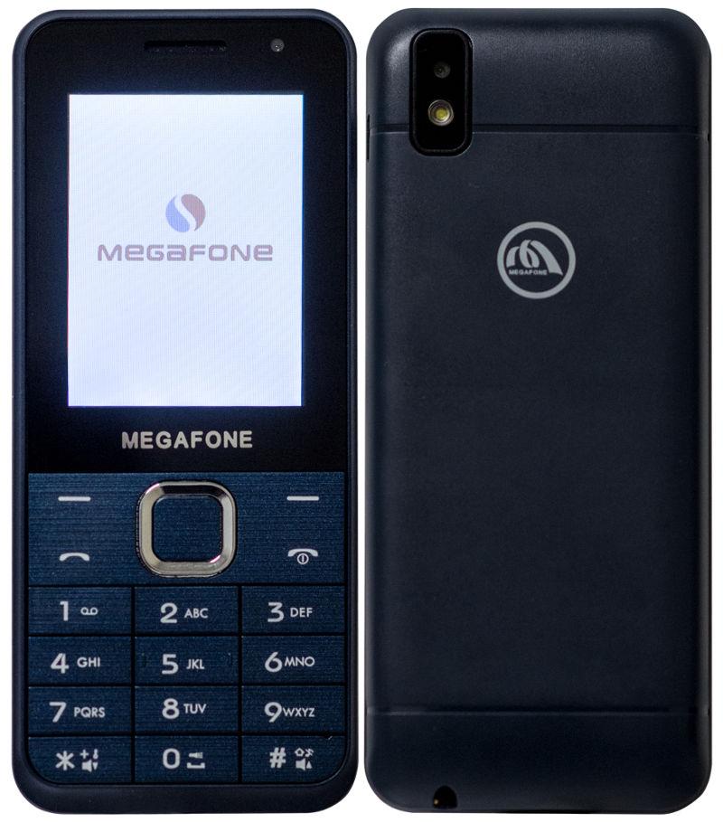 Qualcomm 205 Megafone