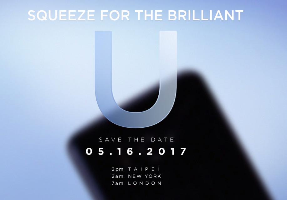 HTC U announcement invite