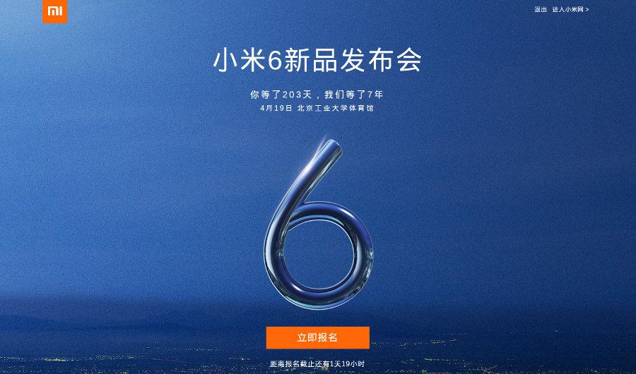 Xiaomi Mi 6 invite