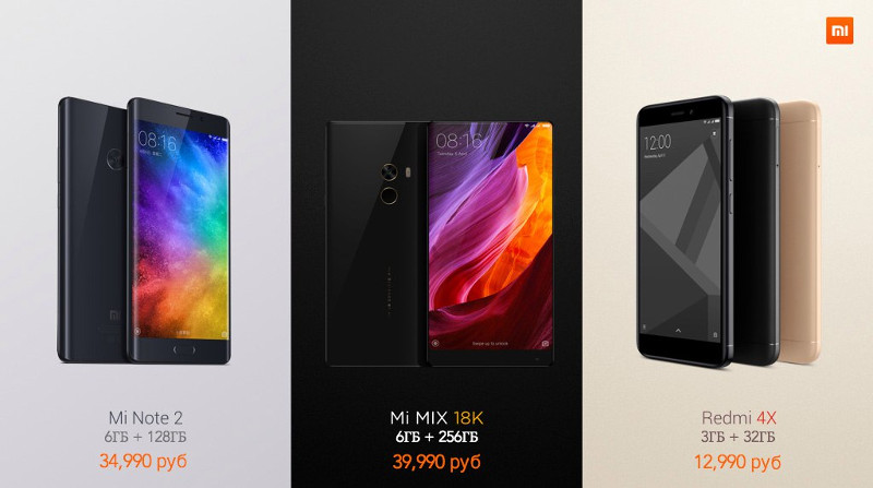 Xiaomi Set To Launch Redmi Note 4 And Redmi 4x In Mexico: Xiaomi Officially Expands To Russia, Launches Mi MIX, Mi
