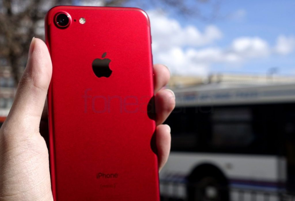 iPhone 7 Red_fonearena-07