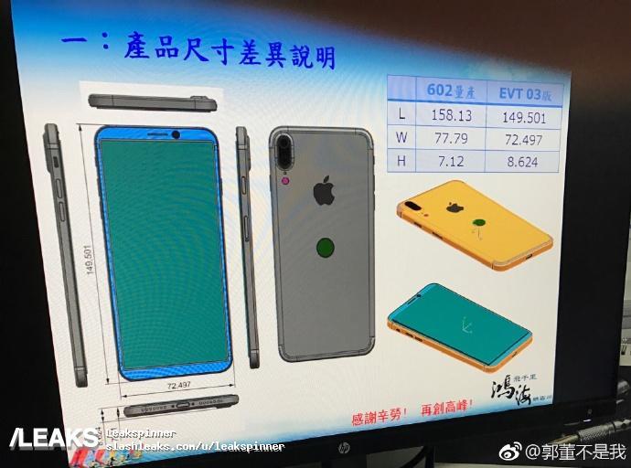 iPhone 8 schematics