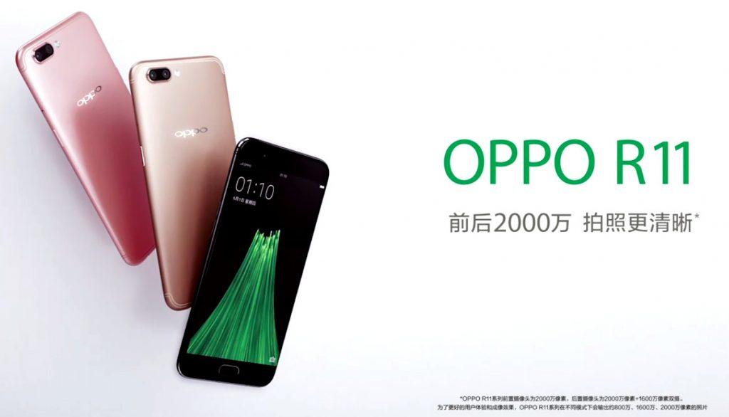 OPPO R11 teaser