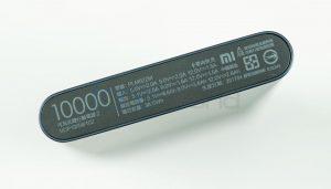 Xiaomi 10000mAh Mi Powerbank 2_fonearena-03