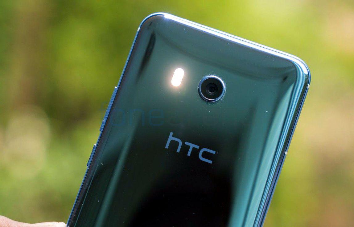 HTC U11_fonearena-12