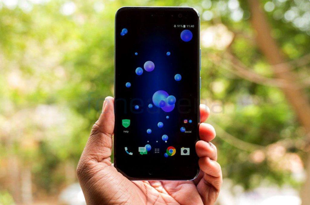 HTC U11_fonearena-2