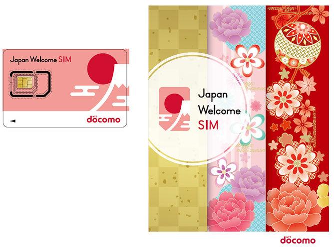 NTT Docomo Japan Welcome SIM