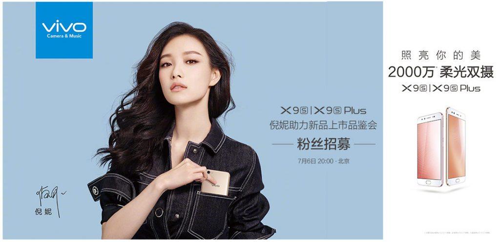 Vivo X9s and X9s Plus invite