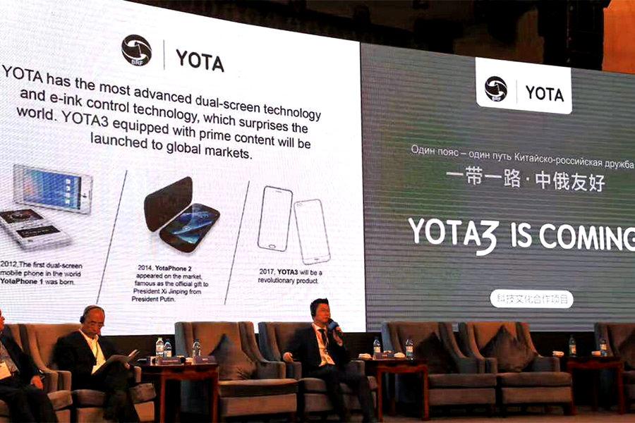 YotaPhone 3 teaser