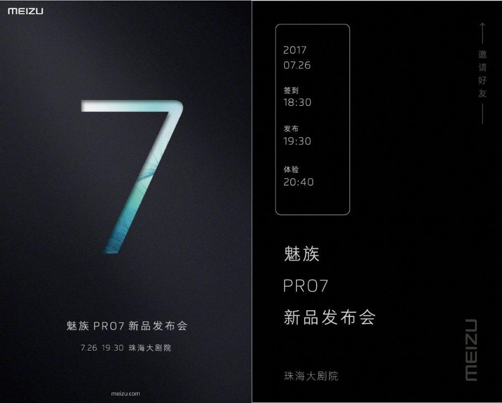 Meizu PRO 7 July 26 invite