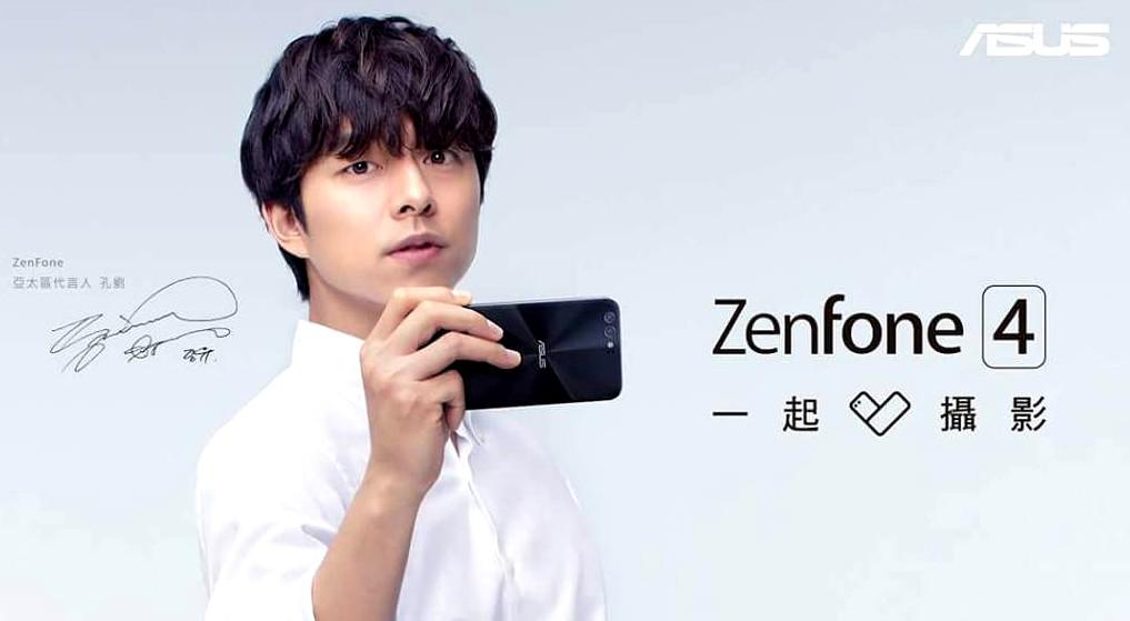 Asus Zenfone 4 Invite