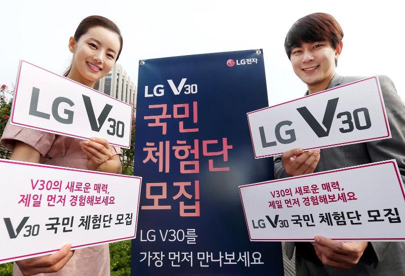 LG V30 Korea