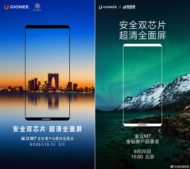 Gionee M7 September 25 invite