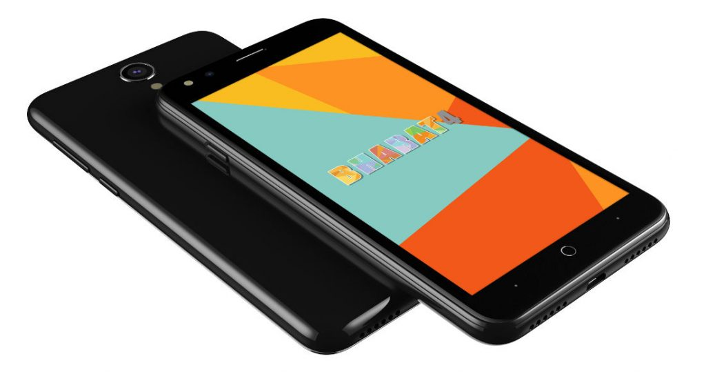 Micromax Bharat 5 Plus Wallpapers: Micromax Bharat 4 With 5-inch HD Display, Android 7.0, 4G