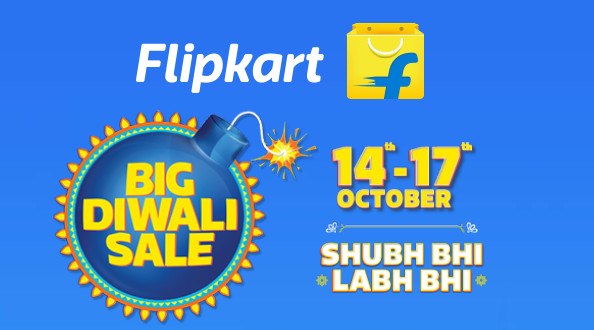 Flipkart Big Diwali Sale 2017
