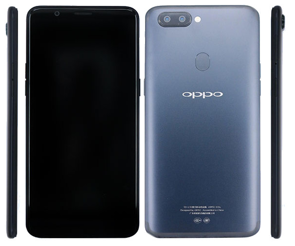 Oppo R11s Plus Wallpapers: OPPO R11s And R11s Plus With Full-screen AMOLED Displays