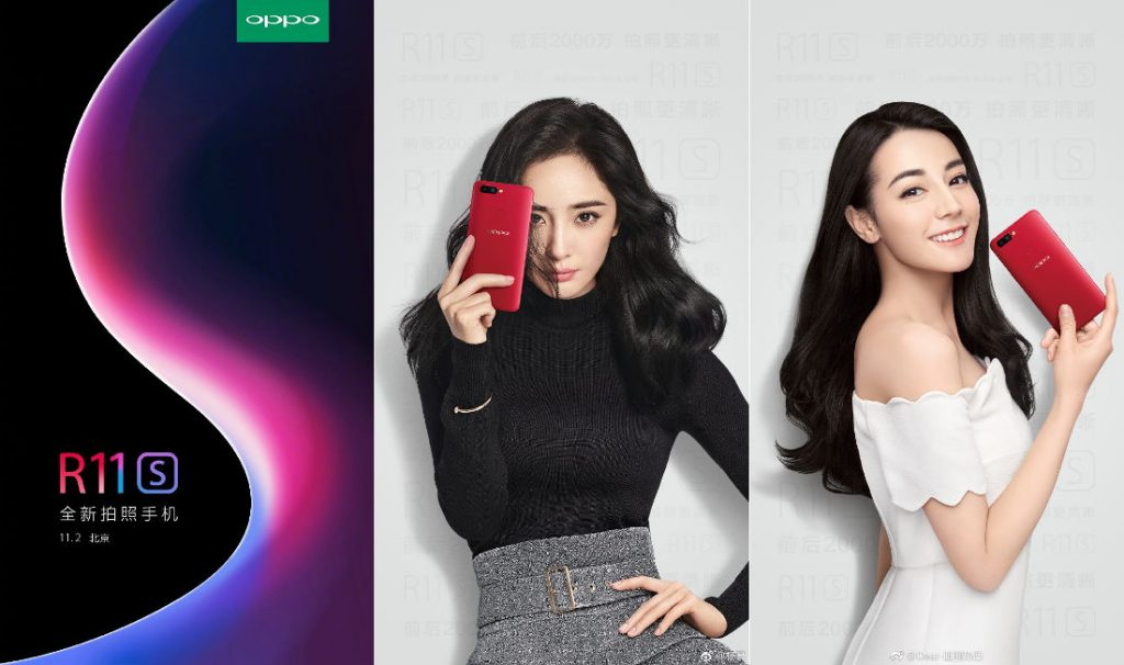 OPPO R11s invite and teaser