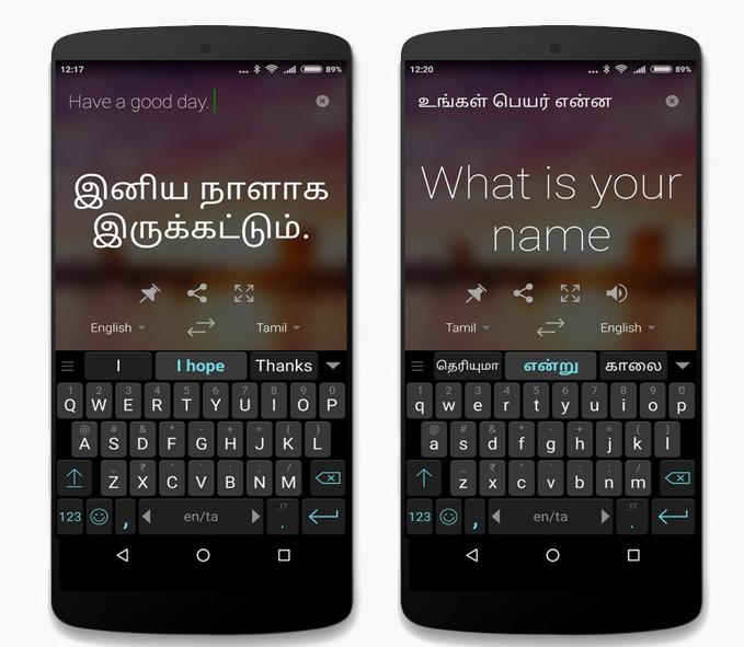 Microsoft Translator Tamil