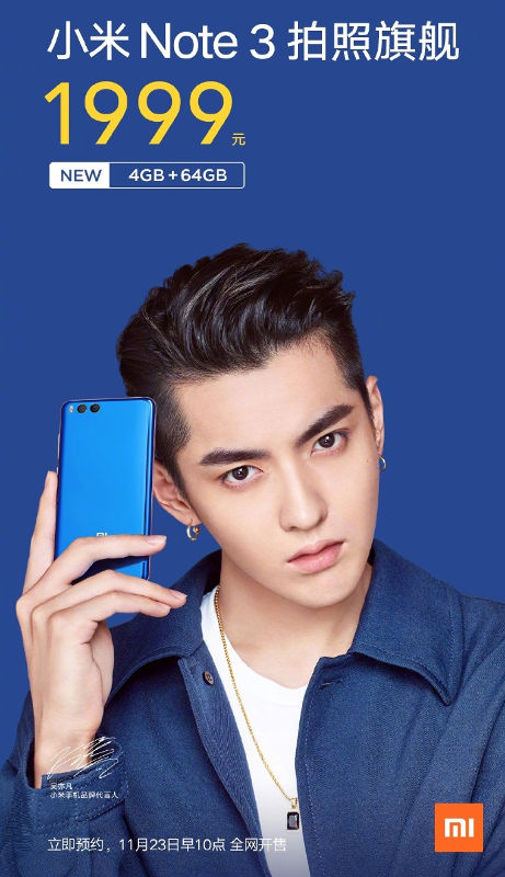 Xiaomi Mi Note 3 4GB RAM model