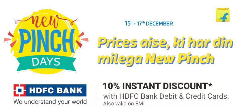 Flipkart New Pinch Days Sale