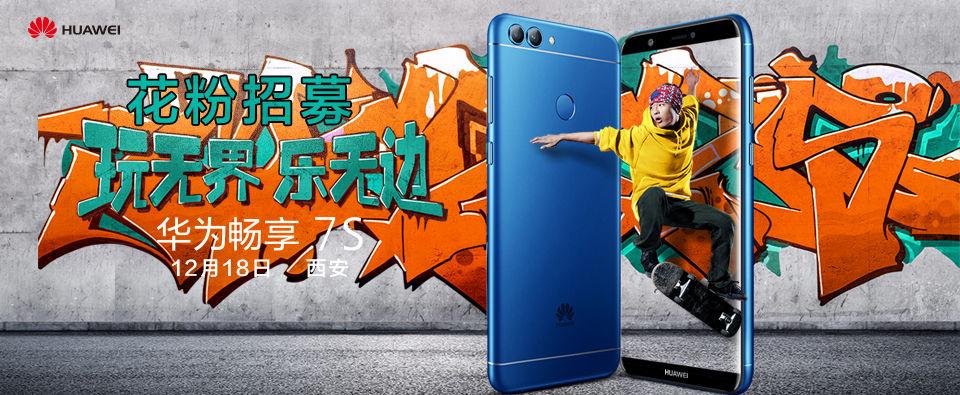 Huawei Enjoy 7S invite