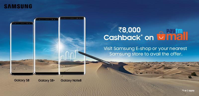 Samsung Paytm Mall Cashback