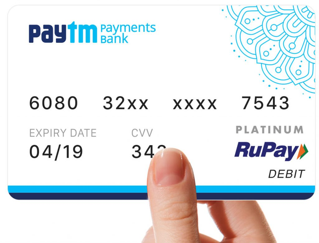 Paytm Payments Bank now offering physical debit card