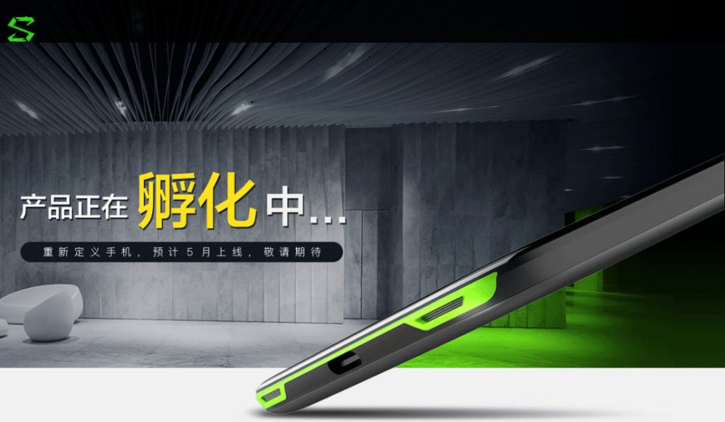 Xiaomi Blackshark SKR-A0 gaming phone with Snapdragon 845, 8GB RAM surfaces again in benchmarks