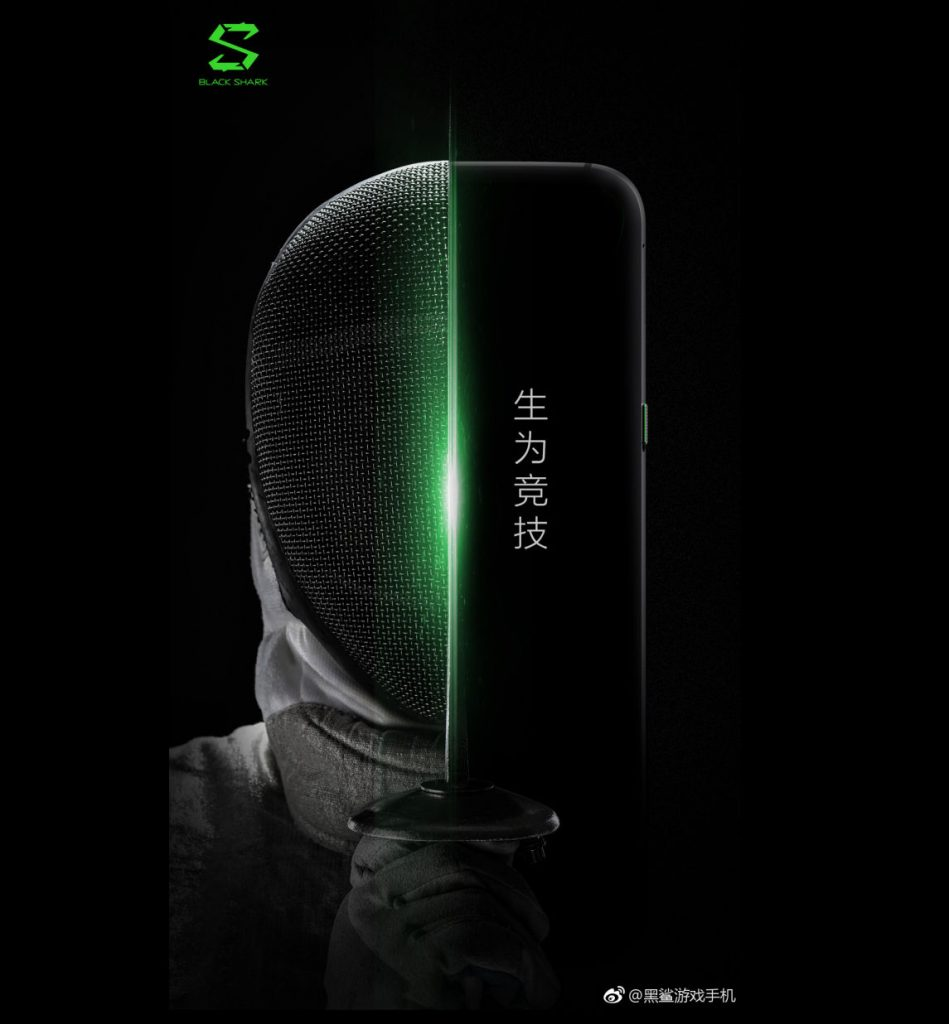 Xiaomi Black Shark gaming phone teased in first image ahead of April 13 announcement