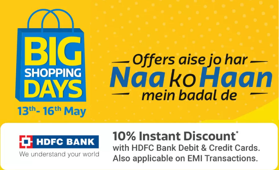 discount on HDFC Debit & Credit Cards