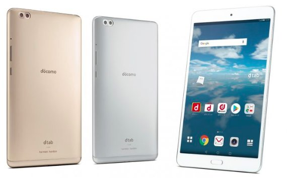 Huawei MediaPad M5 WP