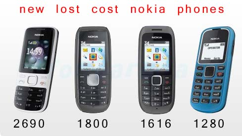 Nokia 2690, 1800 , 1616 , 1280 launched in India – Tamil ...