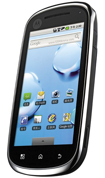 Motorola Launches MILESTONE XT800 India's First Android-Powered Dual
