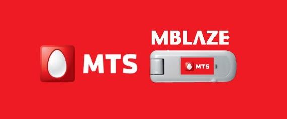 MTS MBlaze