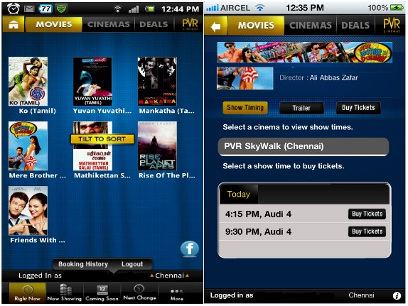 Book tickets from your iPhone or Android Phone with the PVR