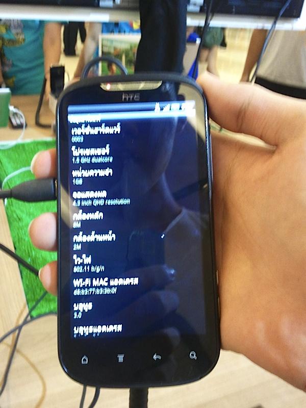 DRIVERS: HTC AMAZE BLUETOOTH