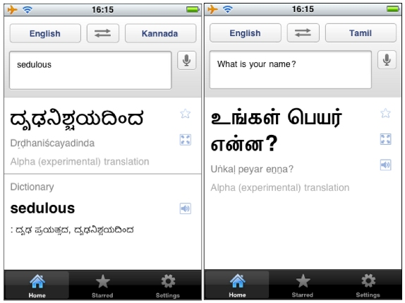 Google Translate For Iphone Now Supports 5 Indian Languages