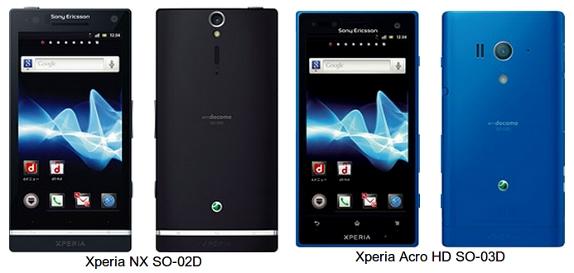 Sony Xperia NX and Xperia acro HD announced for NTT Docomo