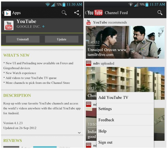 YouTube for Android updated with New UI for Android 2 2 and
