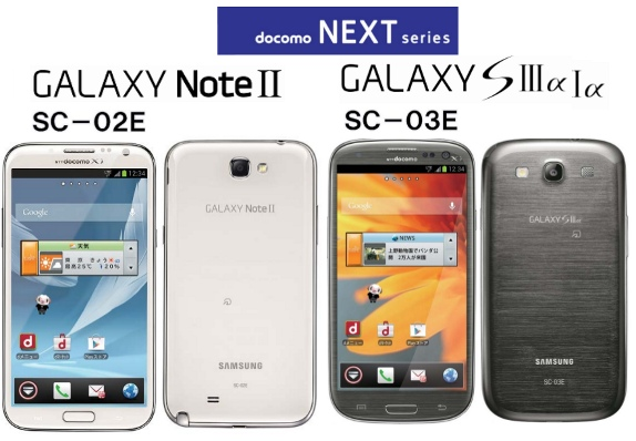 NTT Docomo unveils 16 new devices including 9 Smartphones and a Tablet