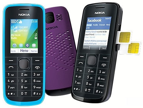 Nokia 114 with Urdu Keypad launched in India for Rs  2579