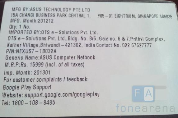 google-nexus7-india-mrp