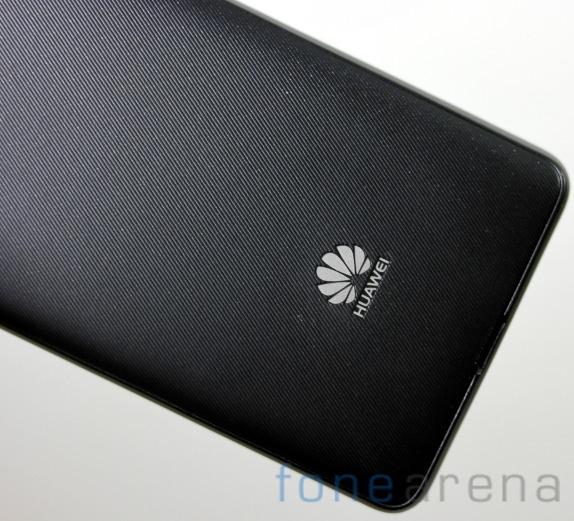 Huawei Ascend Y300-2